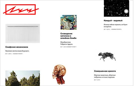Ernests Karlsons > freelance web programmer / designer